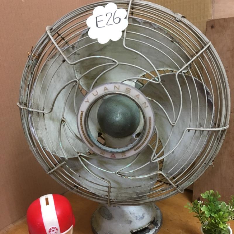 稀有古董元山電風扇E26⋯可使用#電扇#擺設#道具#古董#大同風扇#早期