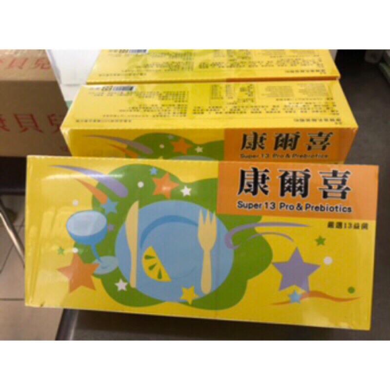 葡眾葡萄王益生菌康爾喜一康貝兒益生菌、1.5克x90包每盒、