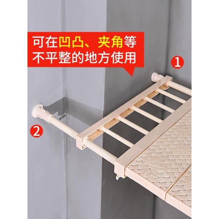 現貨 衣櫃分層隔板衣柜隔板分層架宿舍收納分層衣櫥分隔板隔斷柜子免釘伸縮置物架子 免運