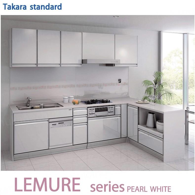 【康廚】Takara Standard整體廚具設計費WHITE-LEMURE1日本原裝