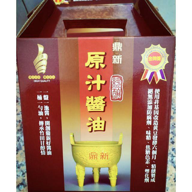 (屏東監獄)原汁醬油 超商限一箱