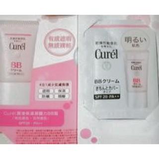 【Curel 珂潤】潤浸保濕屏護力BB霜 SPF28/ PA++  0.8g (明亮膚色 /  自然膚色) 屏東縣