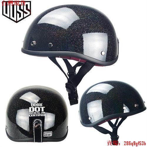 復古頭盔 哈雷頭盔 機車頭盔VOSS復古頭盔男女哈雷半盔電動摩托車夏季輕便式安全帽瓢盔小盔體