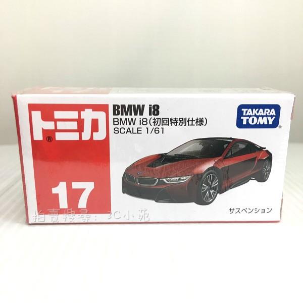 【HAHA小站】TM 017-C1 860006 麗嬰 日本 TOMICA 多美小汽車 寶馬 BMW i8 初回 跑車