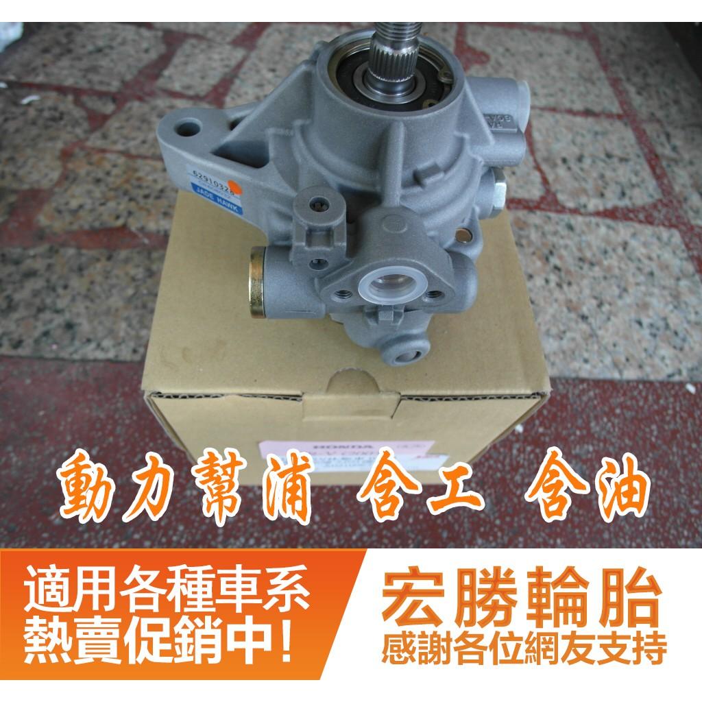AUDI方向機 動力幫浦安裝A1 A3 A4 A5 A6 A7 A8 Q3 Q5 Q7 TT 8X 8L 8P 8D