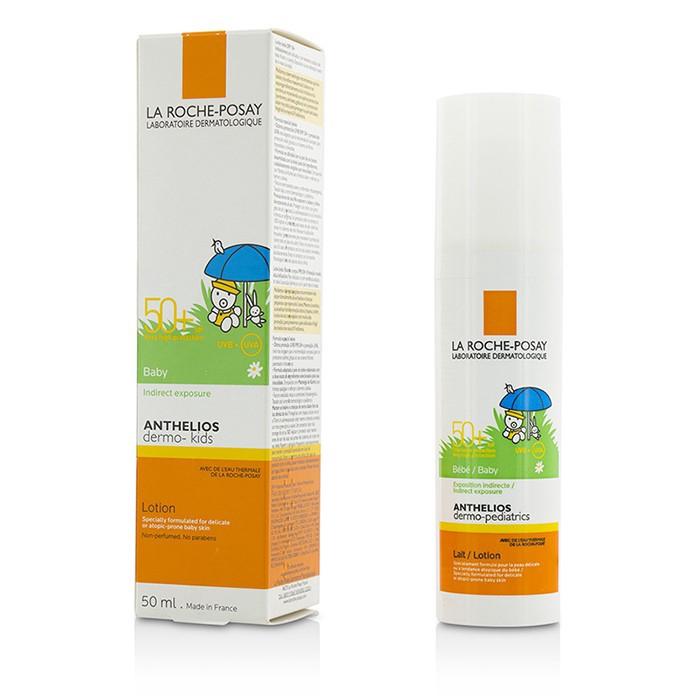 理膚寶水 - 安得利嬰兒防曬乳SPF50+ (嬰幼兒專用配方)