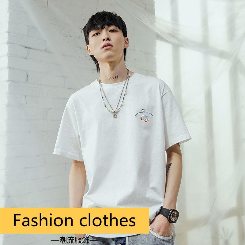 Fashion clothes●[New]爆款熱賣短袖恤男士潮牌短袖情侶韓版夏季透氣上衣服寬鬆男裝潮流