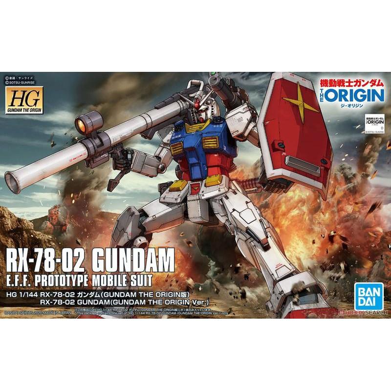 鋼彈倉庫 - BANDAI HG 1/144 RX-78-02 鋼彈 (GUNDAM THE ORIGIN Ver.)