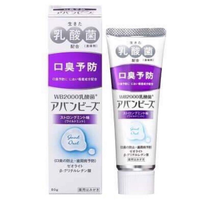 全新現貨 日本🇯🇵wakamoto 乳酸菌牙膏 清涼薄荷 80g