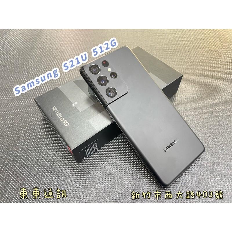 東東通訊 二手手機專區 SAMSUNG S21 Ultra 512G 售29800