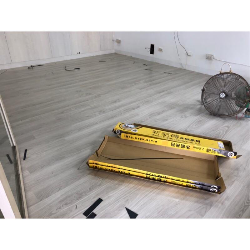 塑膠地磚 塑膠地板 2mm施工價 塑膠地板代工 塑膠地板施工 3mm施工價 卡扣式地板 鎖扣地板 仿木紋地板 仿石紋地板