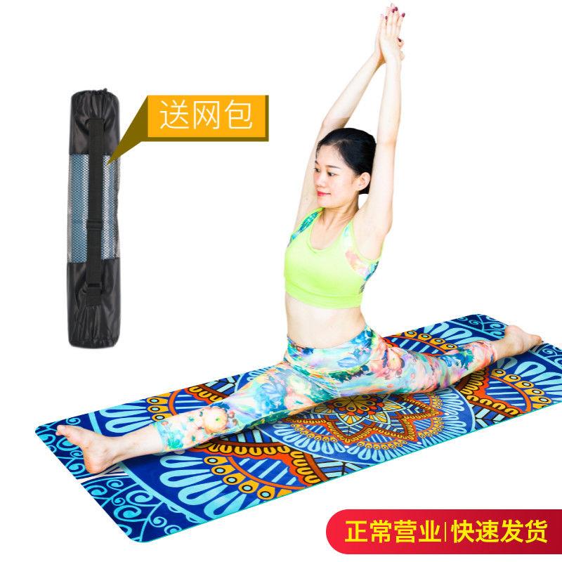 麂皮絨 TPE瑜伽墊 主打濕防滑 數碼印花