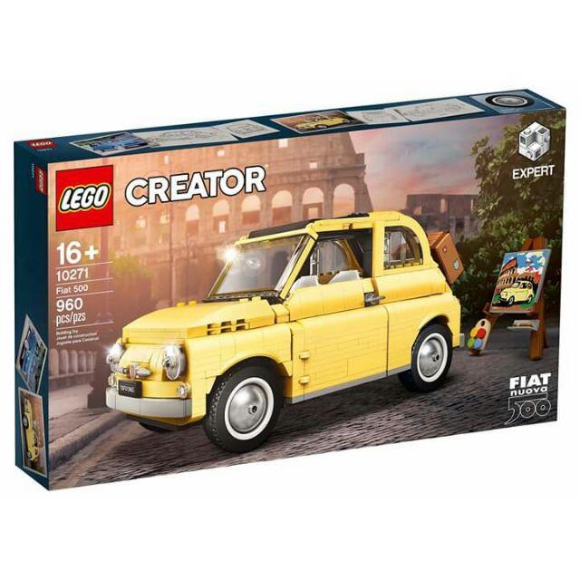 現貨 樂高 LEGO 10271 Fiat 500 CREATOR 系列 飛雅特