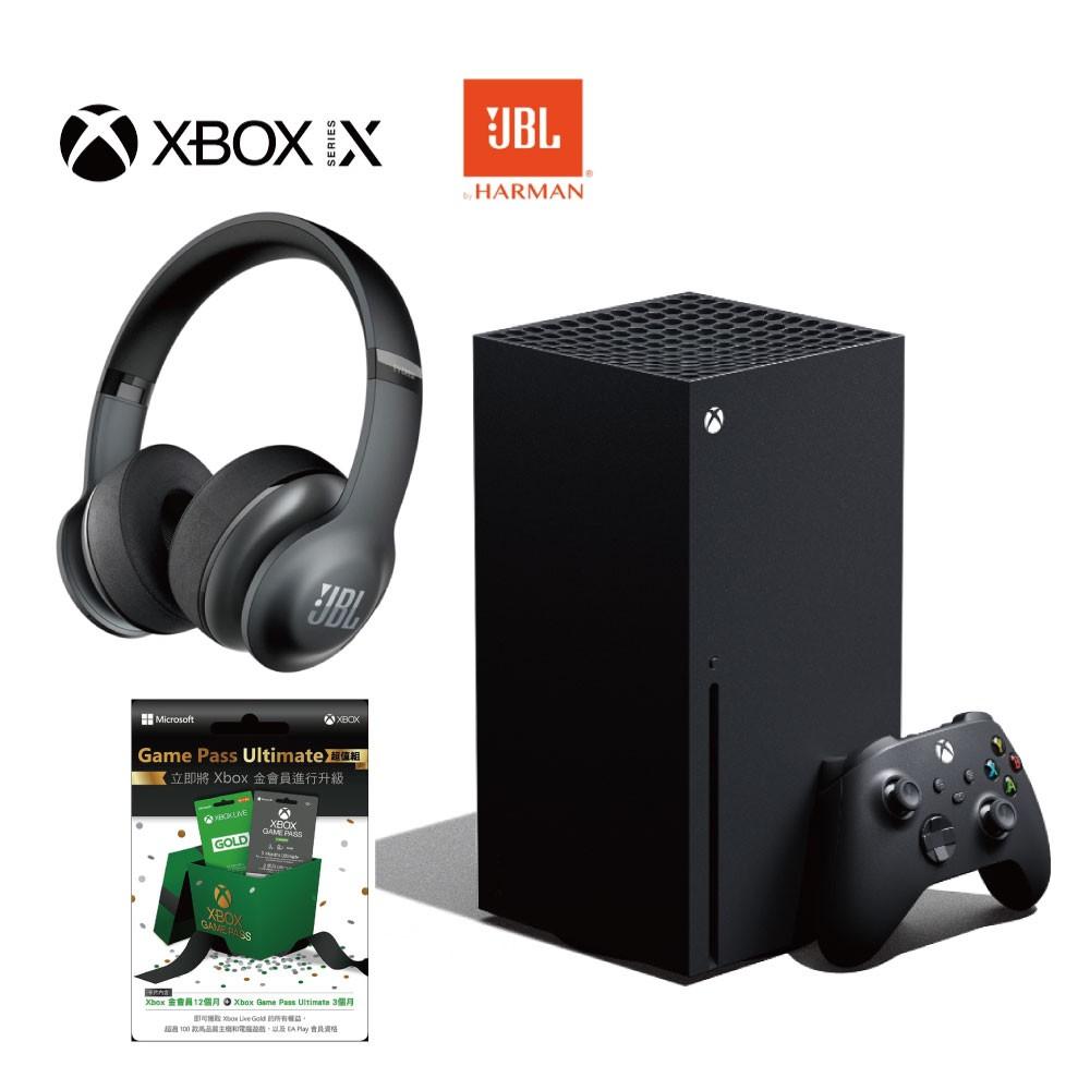 XBOX Series X 主機+JBL 電競耳機+Game Pass卡3+12個月【GAME休閒館】