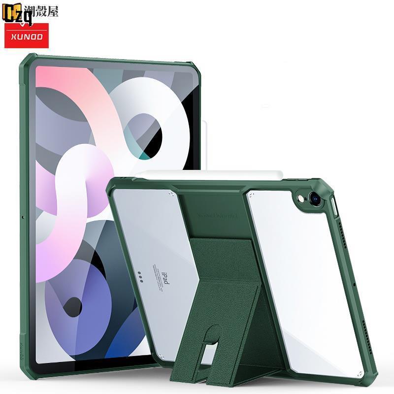 ✨保護殼#適用於 Ipad Air 4 / Ipad Pro 保護套的 Xundd 保護平板電腦保護套 Holdheld