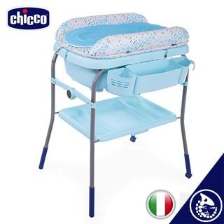 義大利 chicco Cuddle & Bubble洗澡尿布台【金寶貝】 臺中市