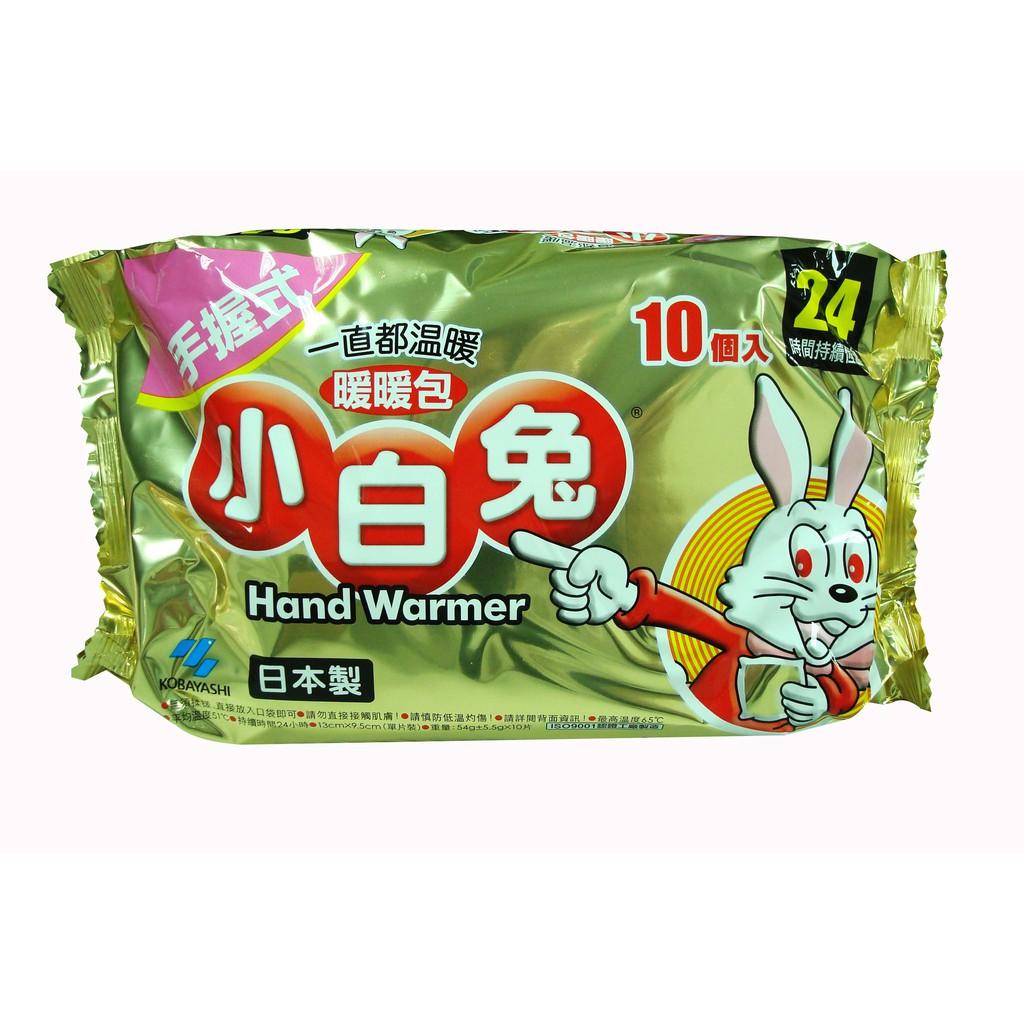 ◎現貨供應◎日本小林桐灰 小白兔暖暖包 24小時長效型◎24包免運◎~超取最多5包