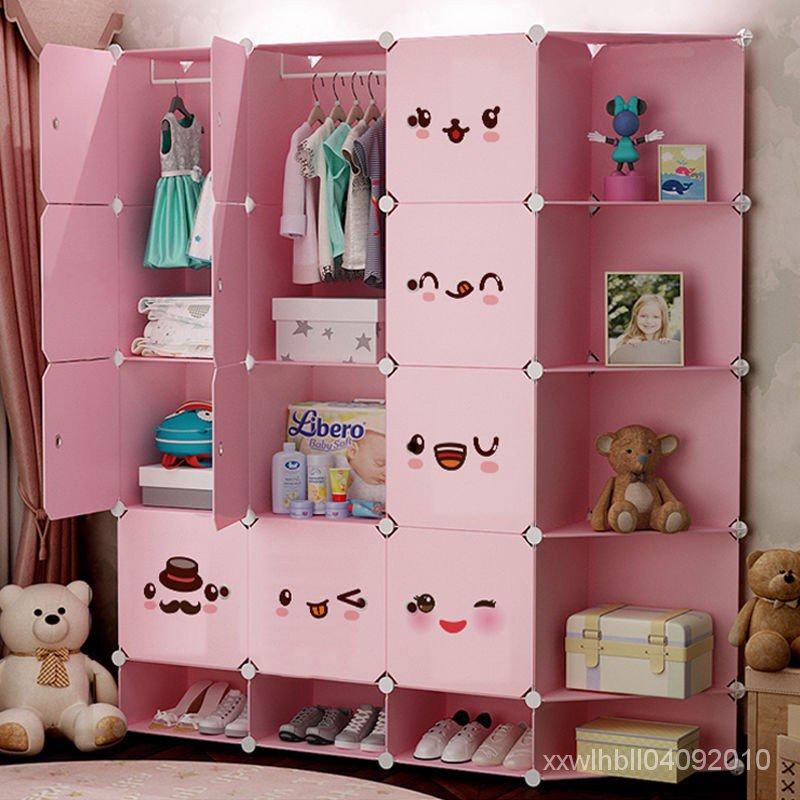 日式防塵組合衣櫃 衣櫥 衣櫃 組合衣櫃 收納衣櫃 DIY衣櫃 居家收納 組合櫃 多層簡易收納櫃 多門多掛帶轉角