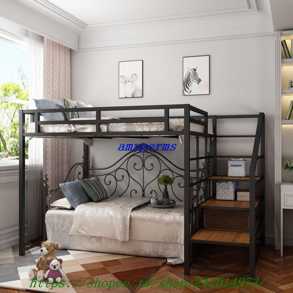 北歐高架床雙人鐵架床簡約現代小戶型上下鋪床多功能公寓閣樓鐵床