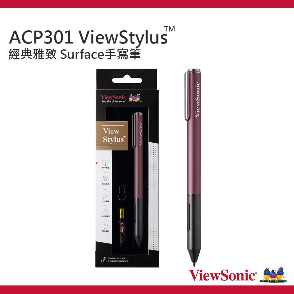 優派 ViewStylus Surface Pen 手寫筆 Surface 設計 (斐拉紅)
