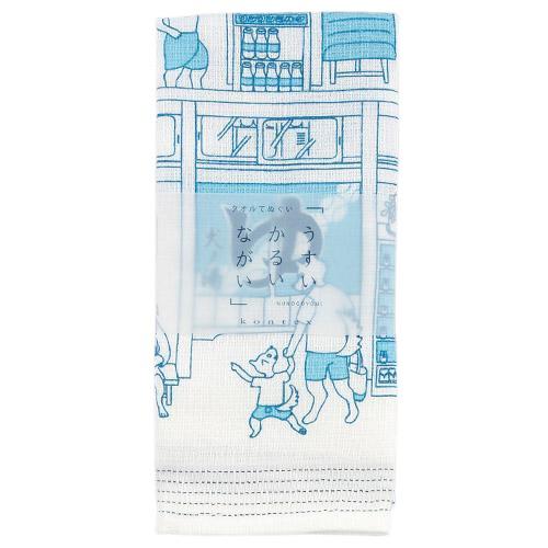 [偶拾小巷] 日本製 今治毛巾 多用途紗布長毛巾 薄輕長33x100cm - 狗狗澡堂