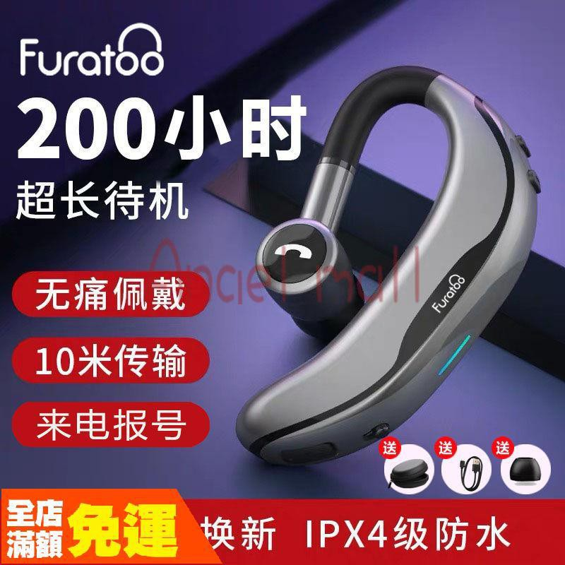☞✻F600無線藍牙耳機單耳超長續航耳掛式運動商務蘋果安卓通用