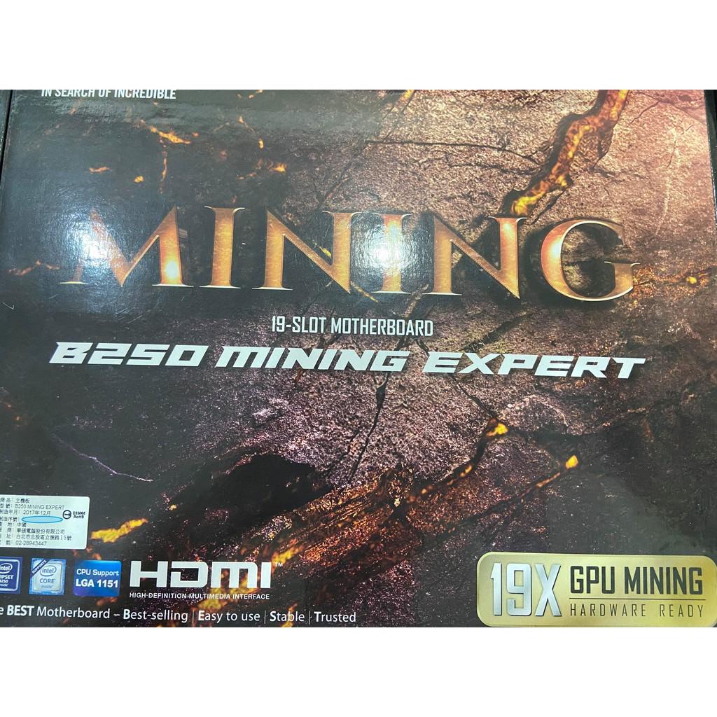 Asus B250 MINING EXPERT + INTEL I5 7500