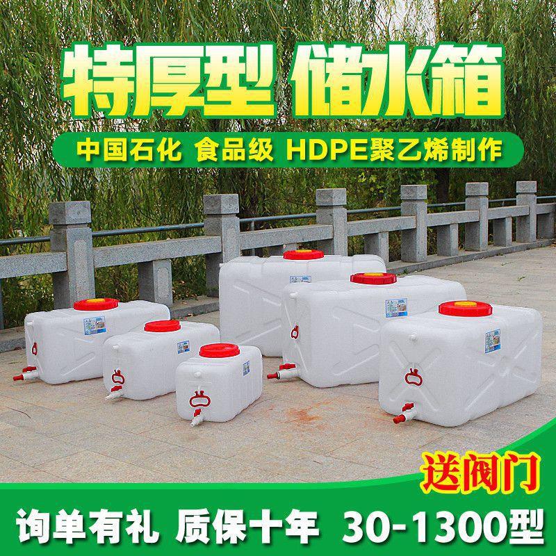 家用塑膠食品級水桶蓄水箱儲水罐三輪車拉水水箱1噸2t3噸臥式水塔