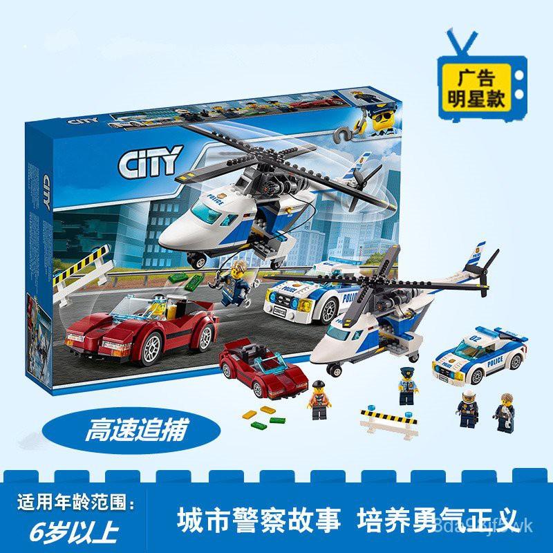 囧囧樂高城市系列警察局警系局兒童積木男孩子9拼插拼裝8益智玩具汽車