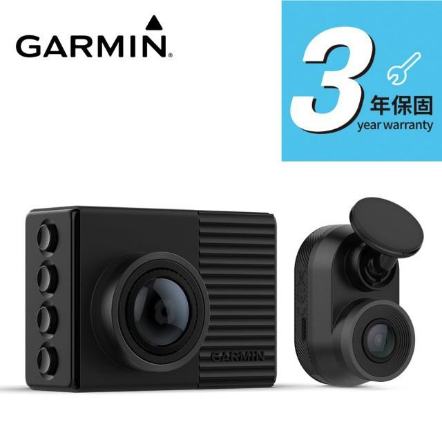 GARMIN Dash Cam 66WD 超廣角雙鏡頭 行車記錄器組