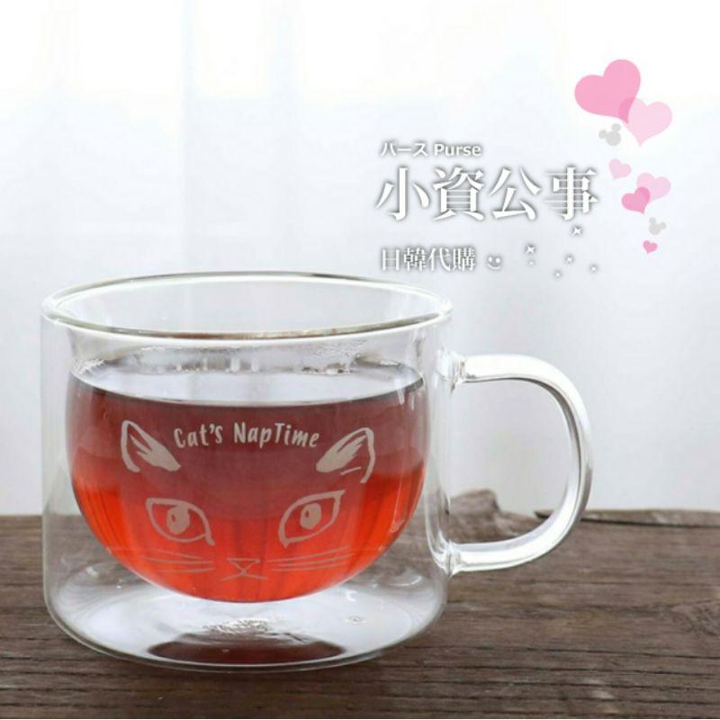 小資公事日韓代購👛日本Afternoon Tea聯名Cat's Nap time貓咪雙層隔熱玻璃杯cat's issue