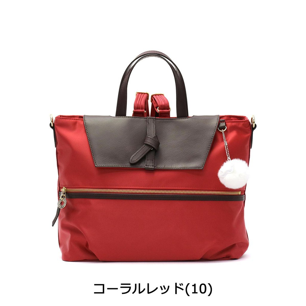 日本Kanana- 竹內海南江白毛球吊飾提把方型後背包(紅)中