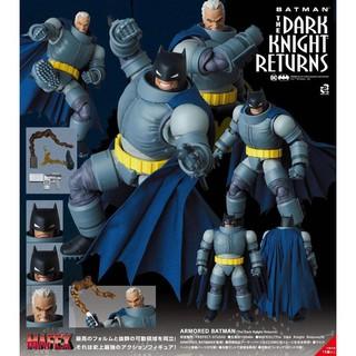 參號倉庫 預購 10-11月 Medicom Toy MAFEX 重裝蝙蝠俠 蝙蝠俠 黑暗騎士歸來 1/ 25 超取免訂 台北市