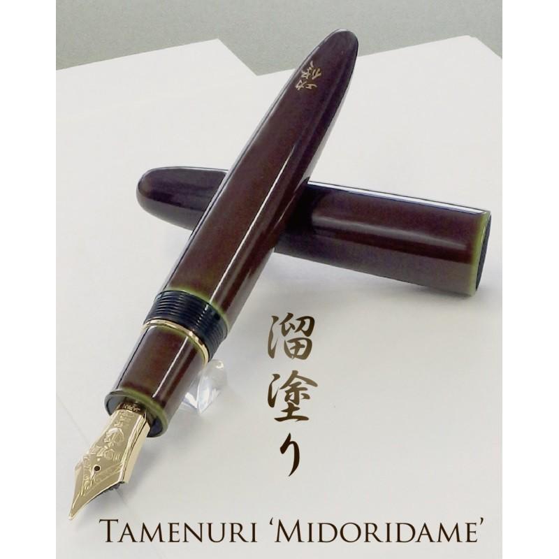 日本 寫樂 SAILOR 筆王 KOP Tamenuri Midoritame 溜塗 21K 鋼筆(10-3056)