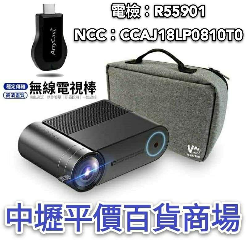 雙11限時特價 微米 M400 投影機 微型投影機 電檢:R55901