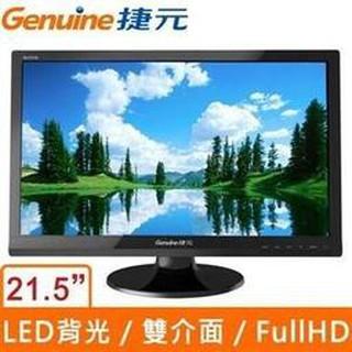 (可議價)二手良品 捷元電腦螢幕21.5吋 臺東縣