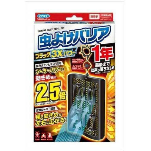 🔅Kakaya咖卡小舖🔅  日本 最新款Fumakilla 2.5倍 防蚊掛片【現貨】