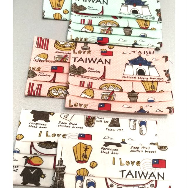我愛台灣厚棉口罩套 大人款