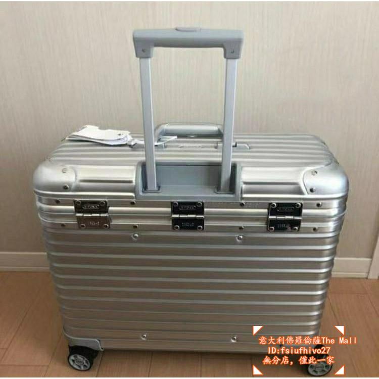 RIMOWA PILOT Business 20吋鋁鎂合金四輪商務登機箱/機長箱/相機箱/行李箱