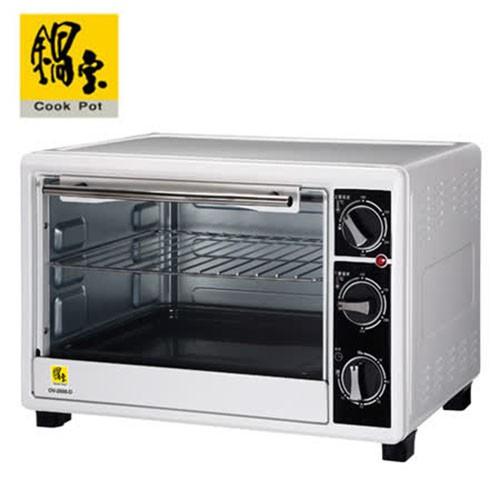 Cook Pot 鍋寶 OV-2600-D 26L 雙溫控旋風 電烤箱