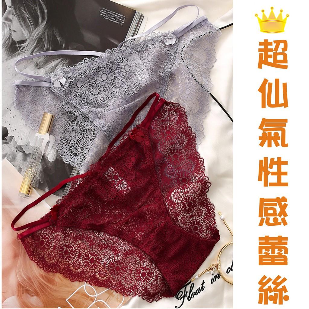 店長推薦內褲 腰間繫帶低腰性感女內褲 透明蕾絲超性感Sexy 腰間最大賣點 本命年必穿內褲  J48