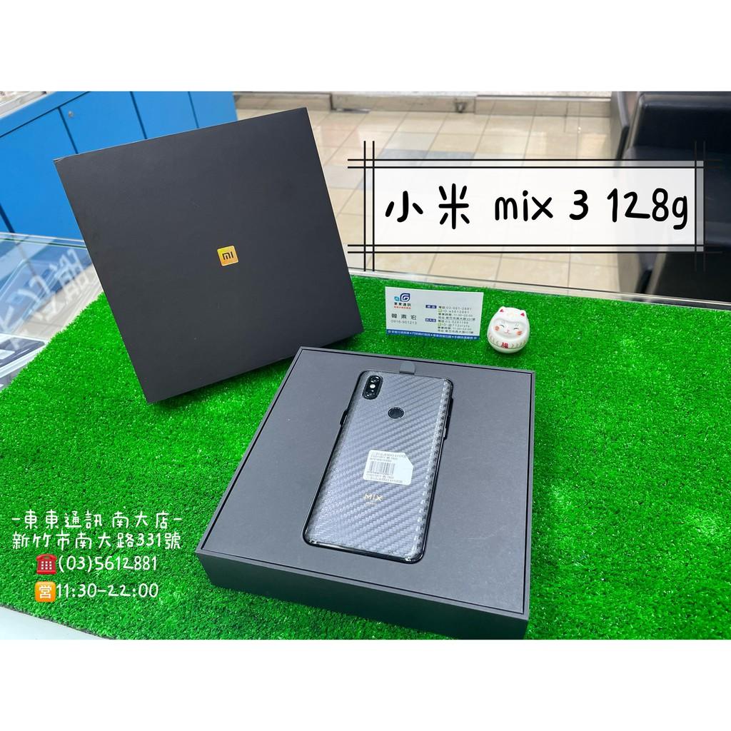 東東通訊 二手 小米 MIX 3 (6G/128G) 售5800 新竹中古二手機買賣館