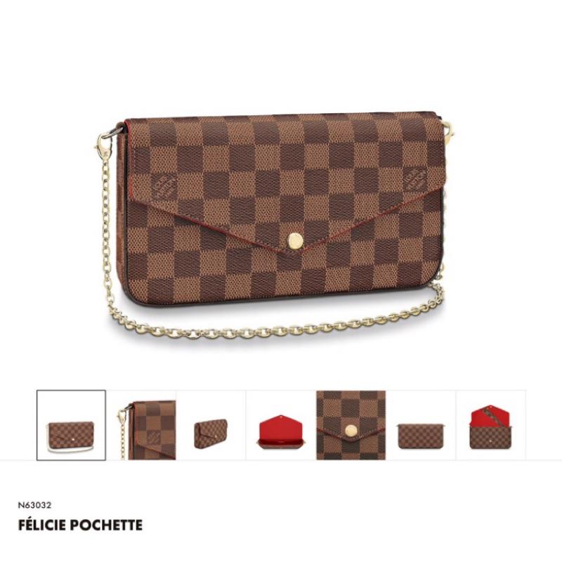 Louis Vuitton 棋盤格 N63032/N63106三件式 信封式 Woc鏈條包