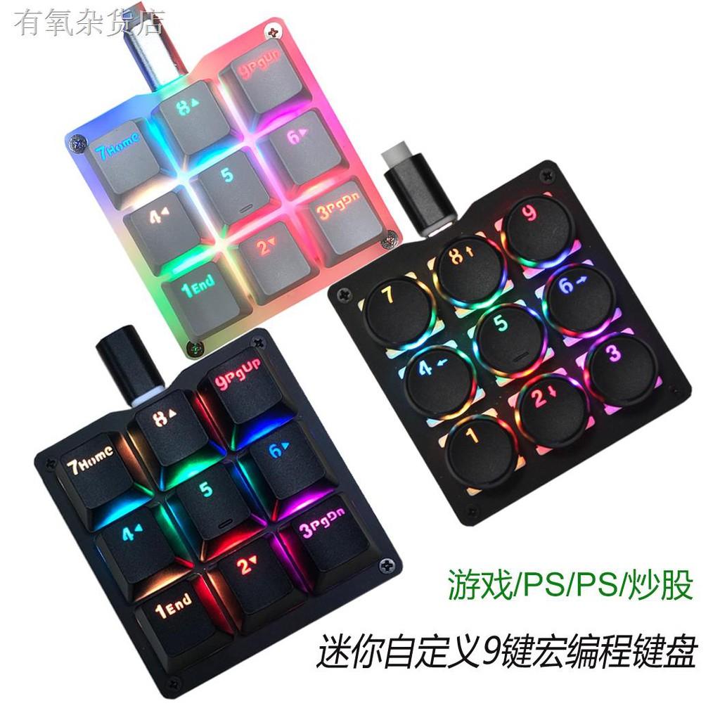 ✆■可編程鍵盤9鍵自定義迷你機械鍵盤OSU游戲便攜RGB Tpye-c小鍵盤
