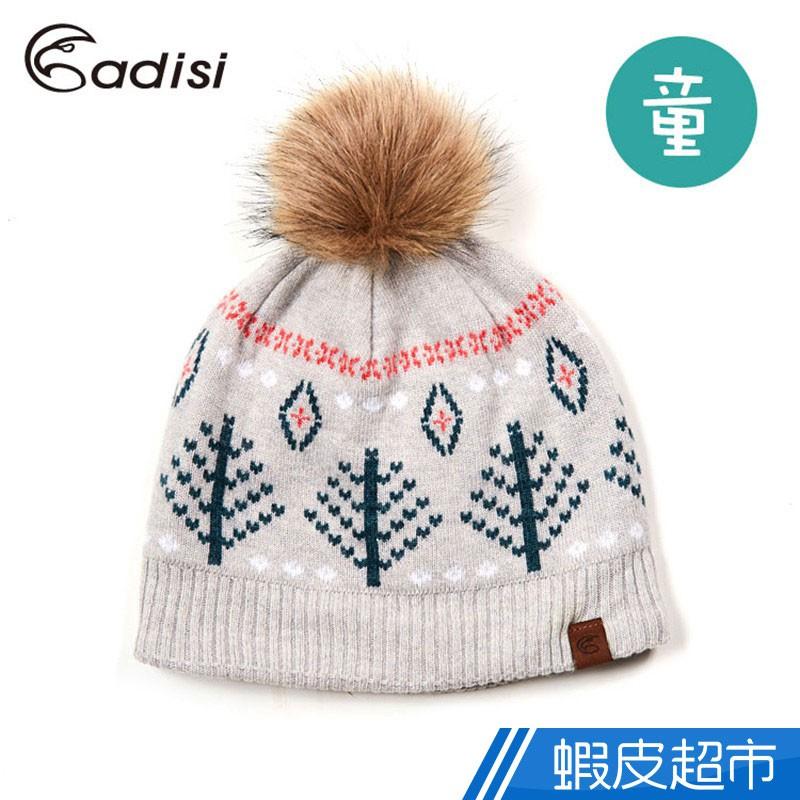 ADISI 童羊毛針織雙層保暖帽AS18098(F) / 城市綠洲   廠商直送 現貨