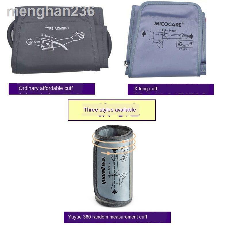 🔥現貨速發🔥❇∈☄通用型電子血壓機計臂綁袖帶血壓測量儀配件適配歐姆龍魚躍臂帶袋