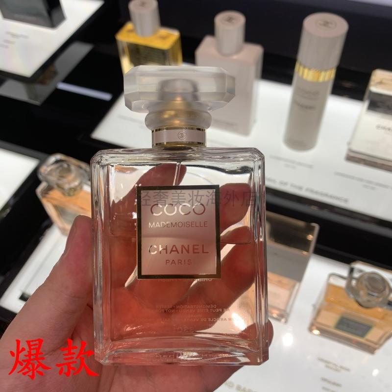 速發¥¥Chanel香奈兒香水可可coco小姐五號之水女士馥郁淡香水清新持久