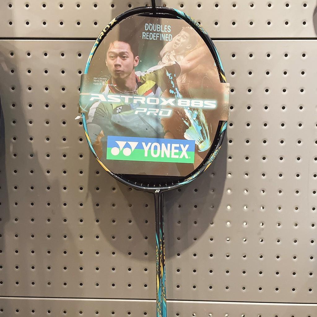 《奧神體育》YONEX 優乃克 羽球拍 Astrox  88D PRO / 88S PRO