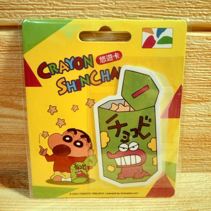 蠟筆小新悠遊卡-巧克力餅乾