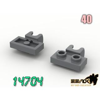 40 1X2 球形關節座 第三方 散件 機甲 moc 積木 零件 相容樂高 LEGO 萬格 開智 樂拼 S牌 14704 臺南市